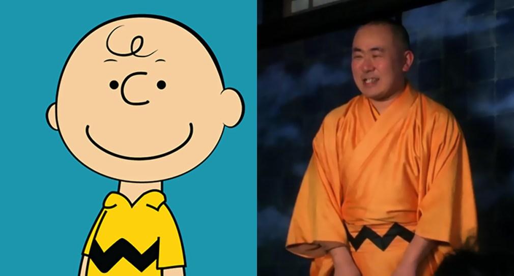 Charlie Brown de Peanuts e de Kill Bill, nessa ordem