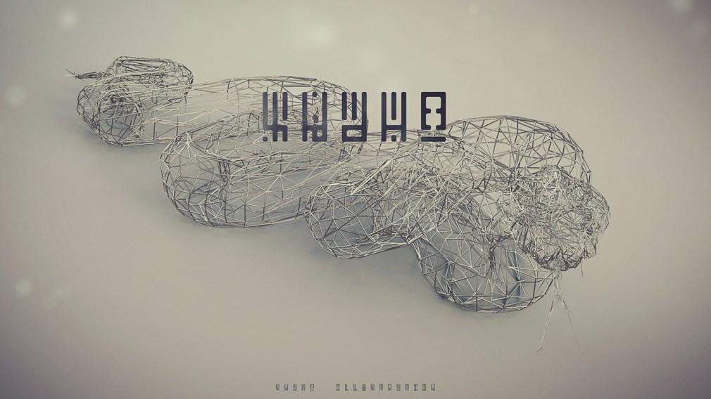 wire_04