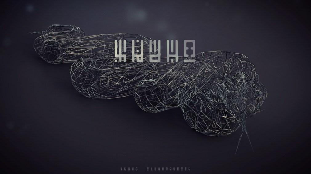 wire_05