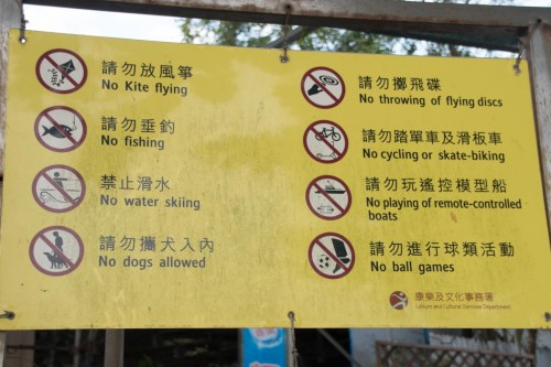 Lots of Beach Rules