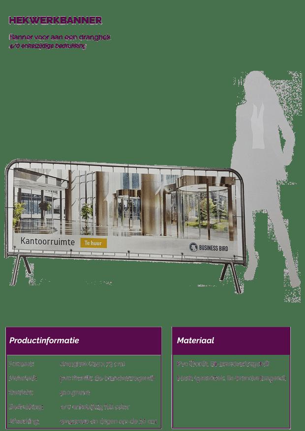 Promotiemateriaal: Hekwerk banner