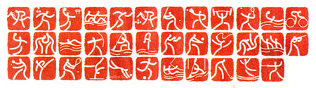 beijing olympic pictograms