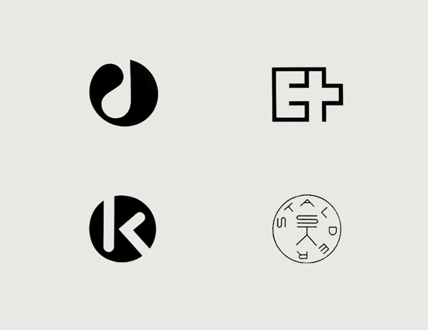 alex tatro: Five Designers: Armin Hofman