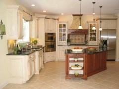 Primrose kitchen 2