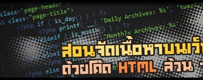 d52 content format html tutorial