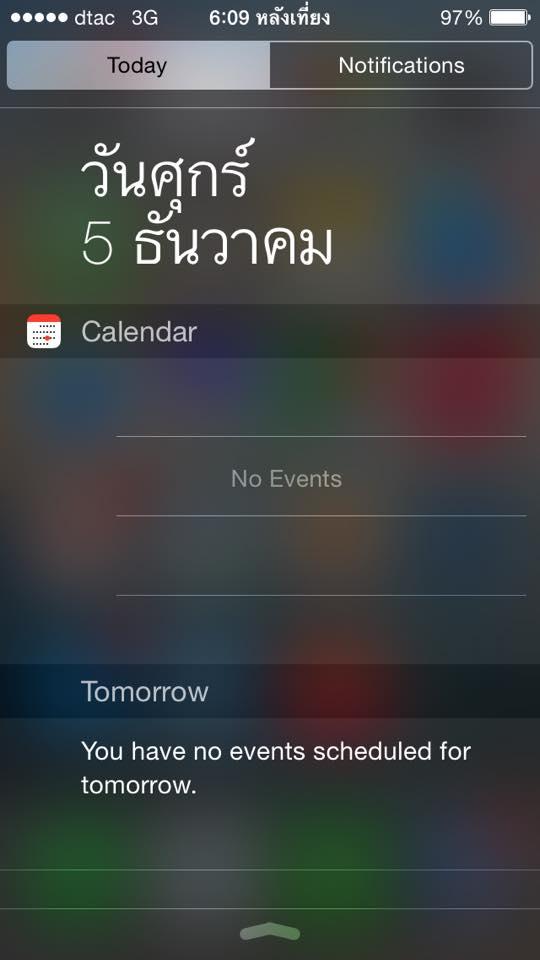 iPhone Notification Thai Design