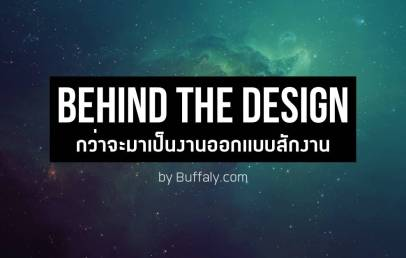 behind the design process thai