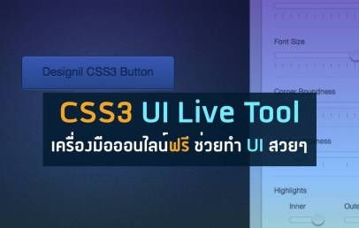 free css3 tool online user interface