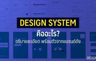 facebook ads 31