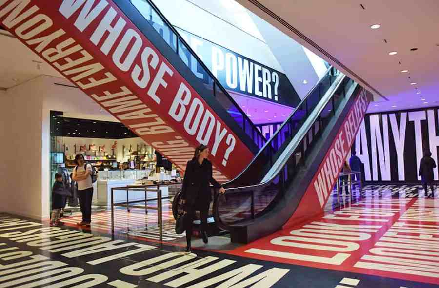 Barbara Kruger Exhibit at the Hirshhorn, Washington, DC