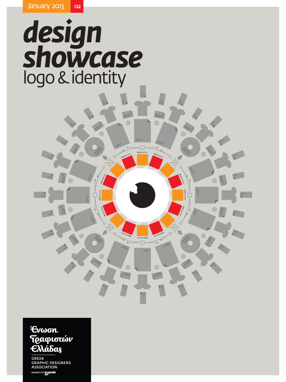 design_showcase_02_940px