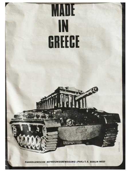 Αργυράκης (αφίσα φιλοτεχνημένη στη Γερμανία)
