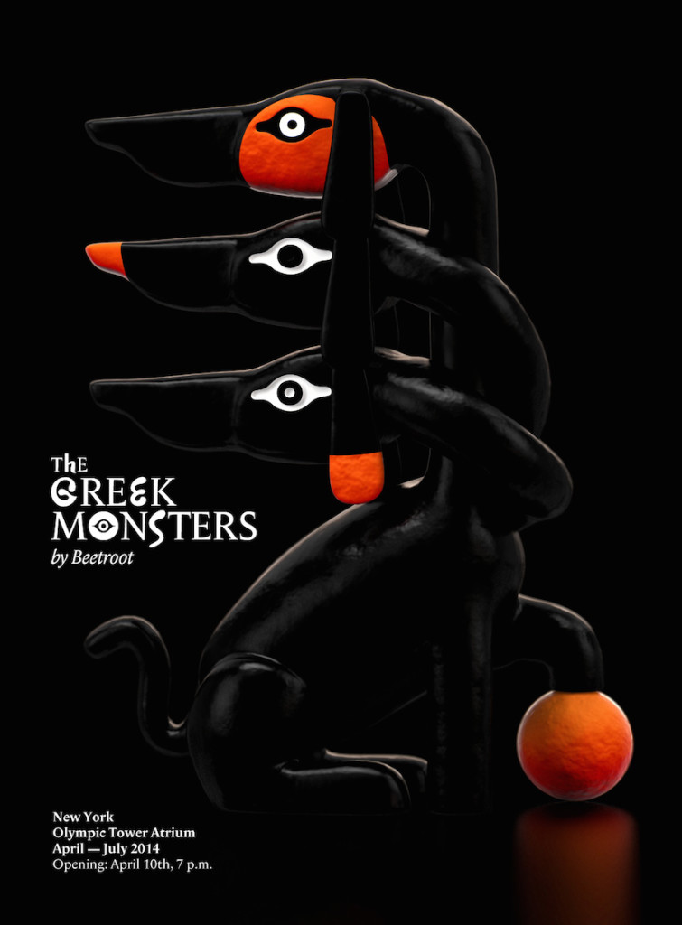 THE_GREEK_MONSTERS_NEW_YORK