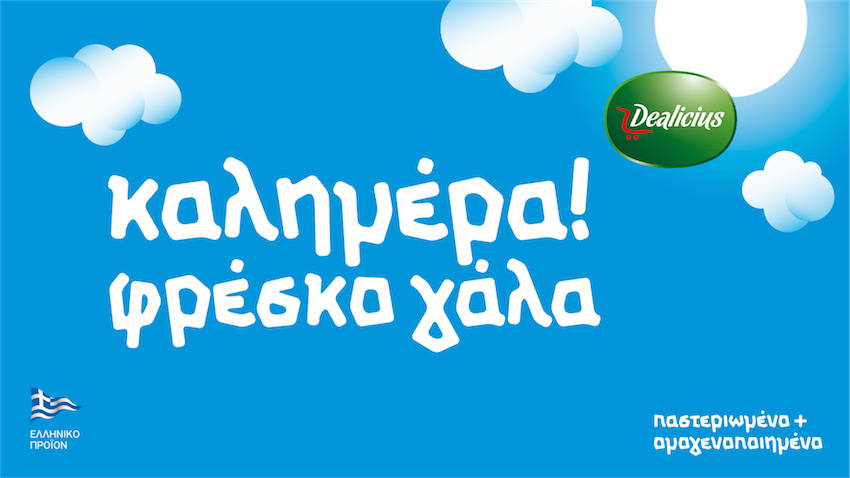 Dealicius_Milk_01