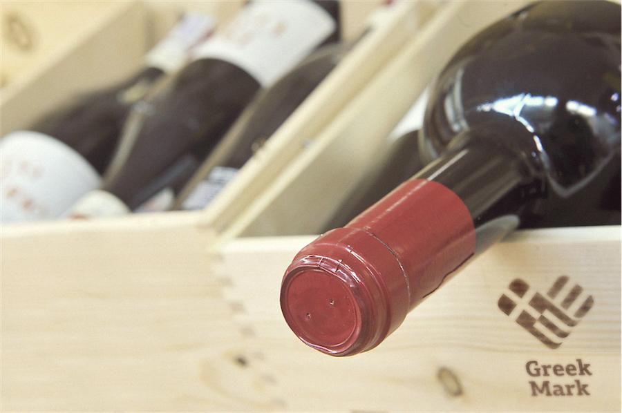 8wine-bottle