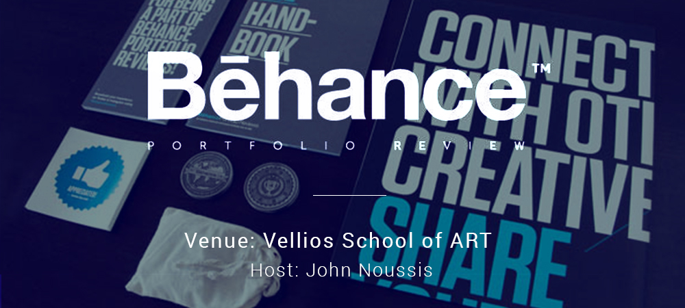 Behance-Portfolio-Reviews-event