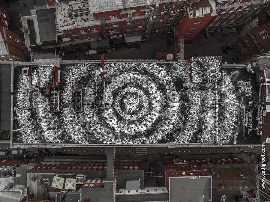 DJI_0011-восстановлено
