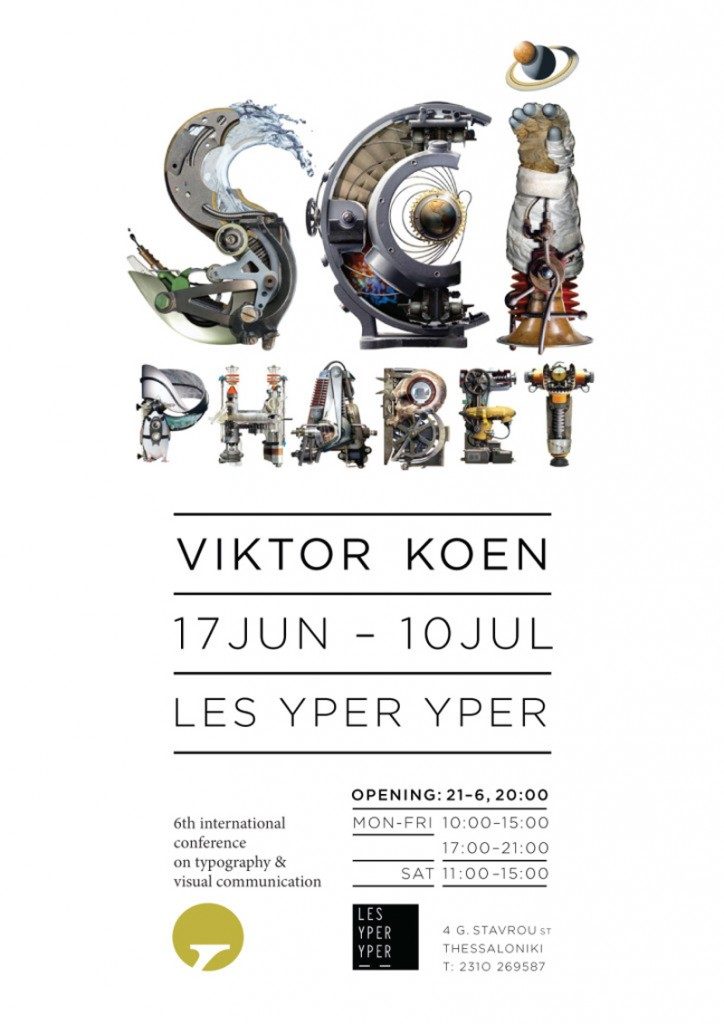 Sciphabet-poster