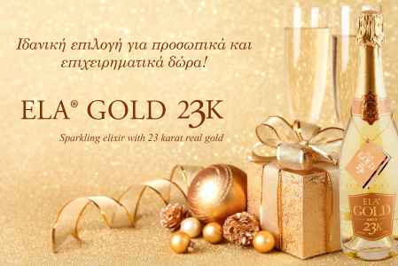 ELA® GOLD 23K