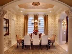 Dining Room Design Gallery WWKa