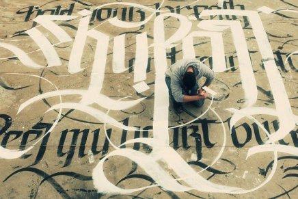 """Urban Calligraphy """"Skyfall"""", Alex Ioannou Feat. Simon Silaidis"""