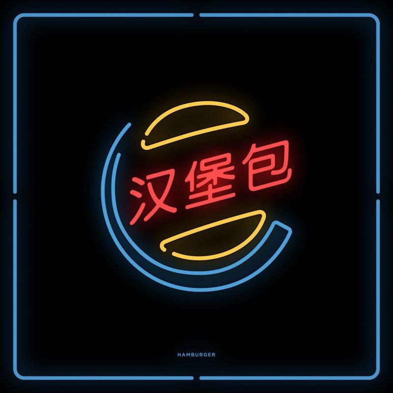 chinatown_designplayground_04