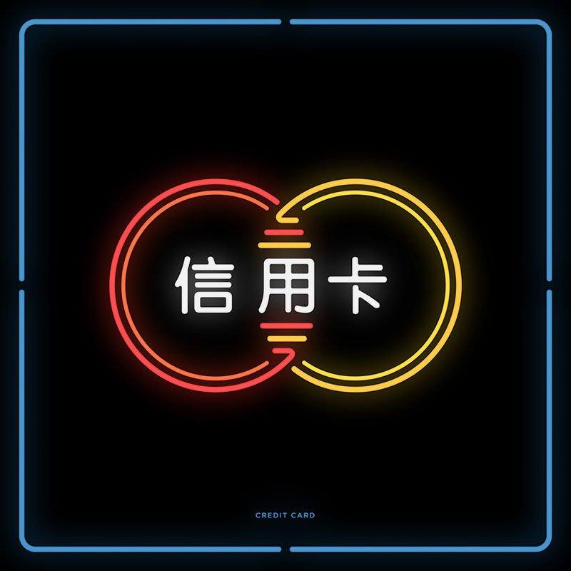 chinatown_designplayground_10