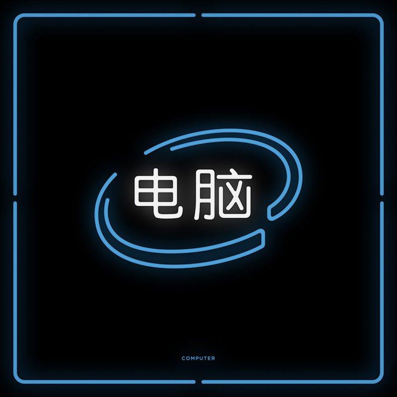 chinatown_designplayground_14