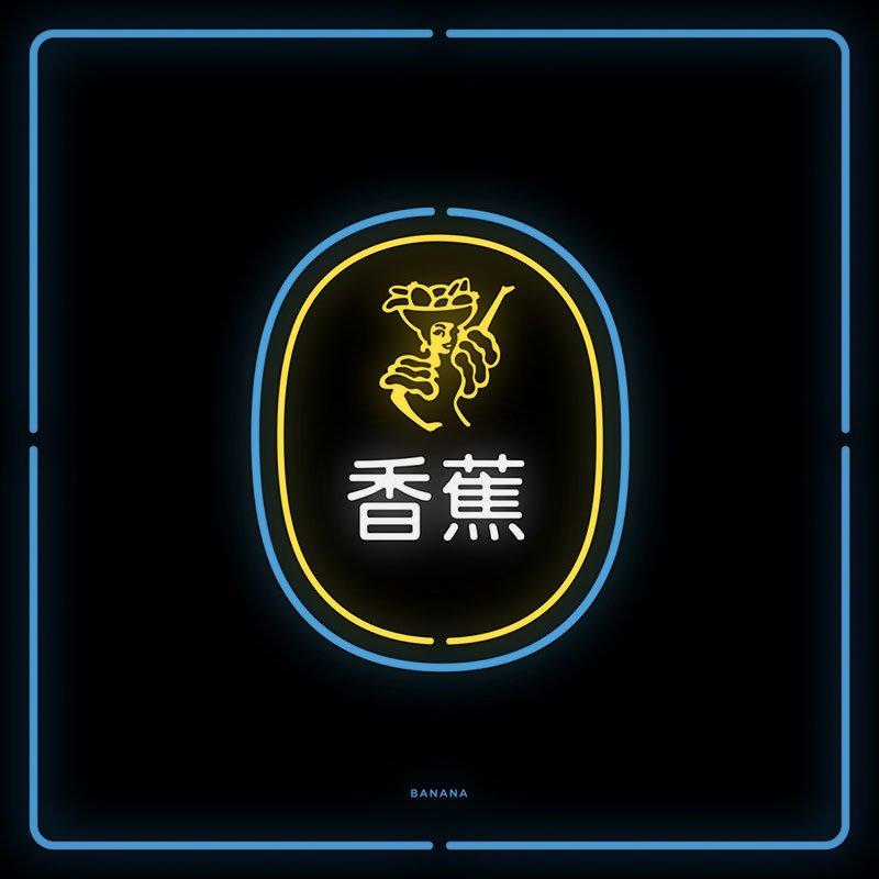 chinatown_designplayground_16