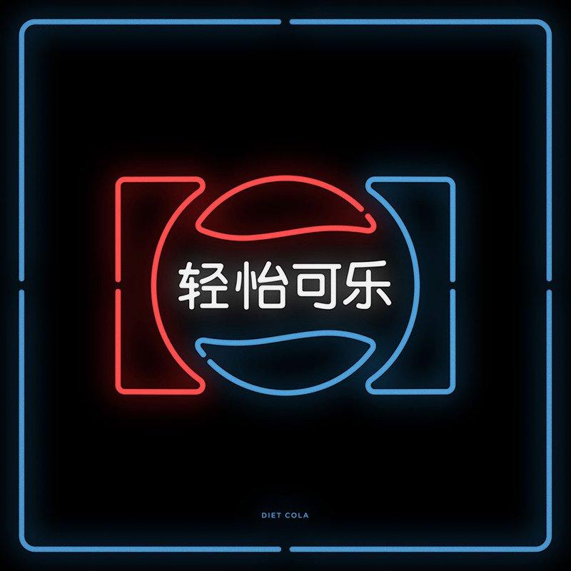 chinatown_designplayground_20