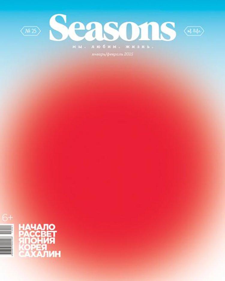 best_magazine_febbraio_designplayground_05