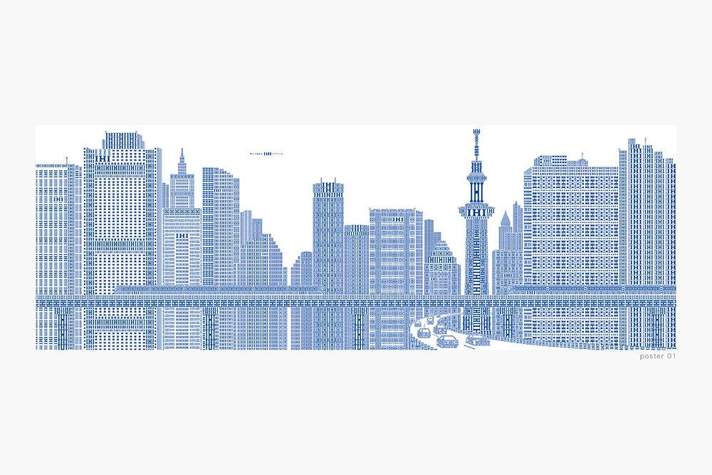 designplayground-IHI_company_ad_2015_02