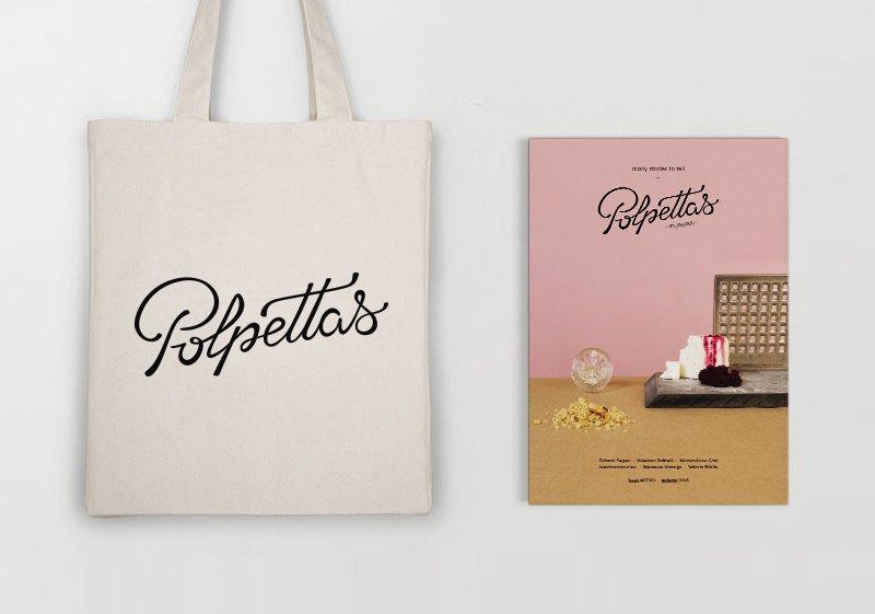 Polpettas_designplayground_09