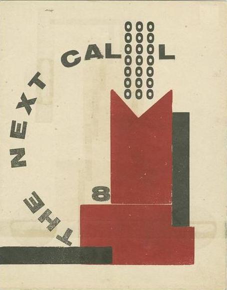 Werkman_next_call_cover