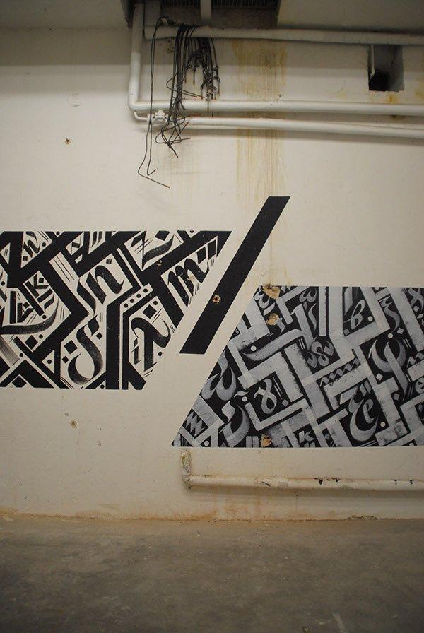 stroke_urban_art_fair_6_munich_04