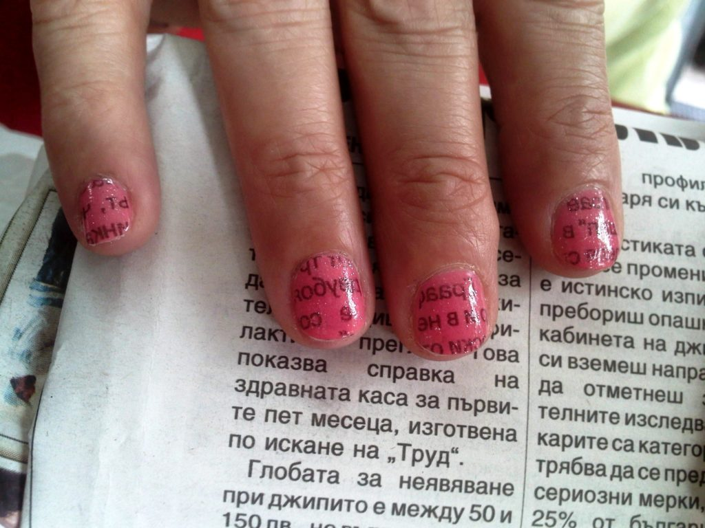 How To Make Newspaper Print Nail Art