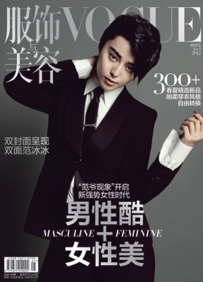 Vogue Magazines allover the world March and April 2012