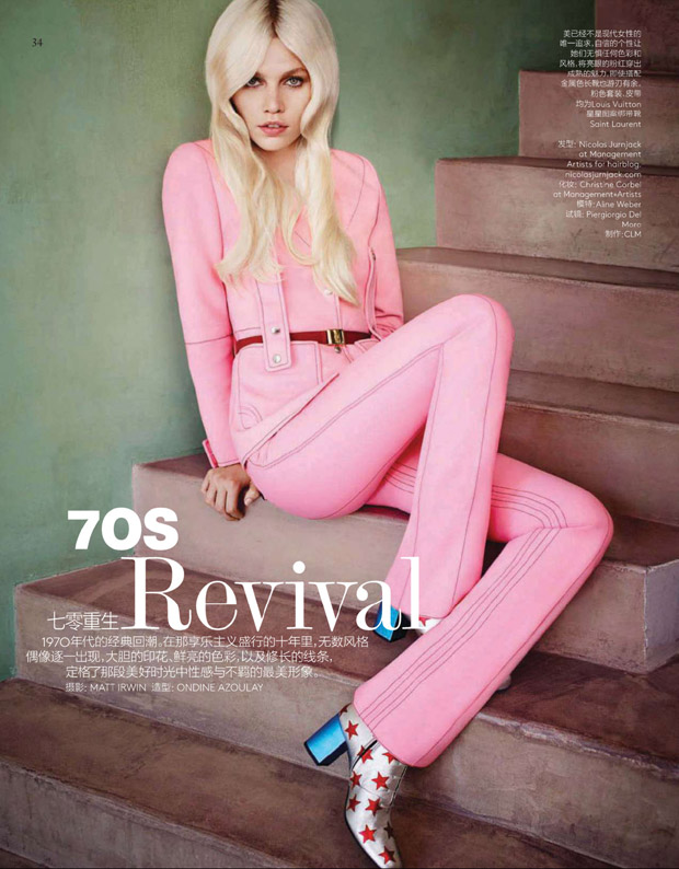Aline Weber For Vogue China Collection By Matt Irwin