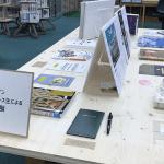 名古屋造形大学 プロ研の取り組み