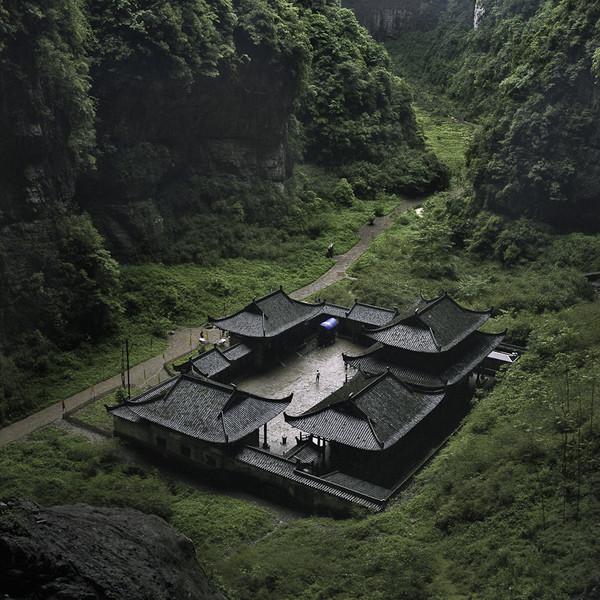 Wang Yuanling