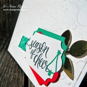 create simple red green Christmas embossed cards