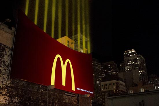 McDonald's Fries Outdoor Advertising