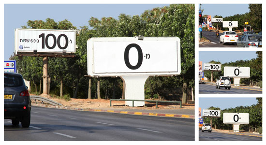From 0 to 100 km/h in 6.9 seconds Outdoor Advertising