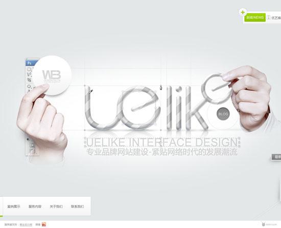 uelike.com Site Design