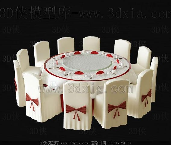 high chair basket wedding cover hire bedford free 3d furniture models available for download