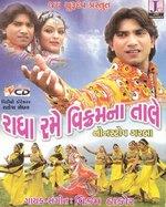 Radha Rame Vikram Na Tale - Non Stop Garba