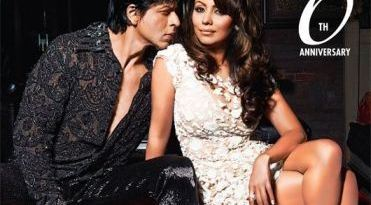 Shahrukh Khan with Gauri - Hello April 2013 Cover