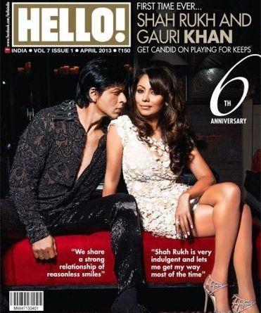 Shahrukh Khan with Gauri - Hello April 2013 Cover