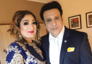 Govinda shopping with his lovely wife in London