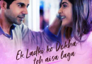 Ek Ladki Ko Dekha Toh Aisa Laga Title Song release